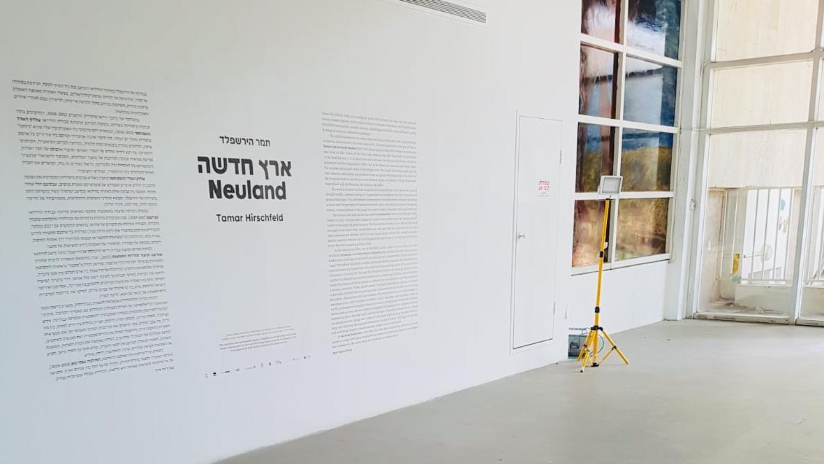איך לכתוב על הקיר – פרויקט גמר בכתיבה