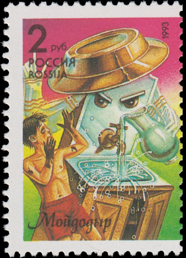 Russia_stamp_1993_№_70 (1)
